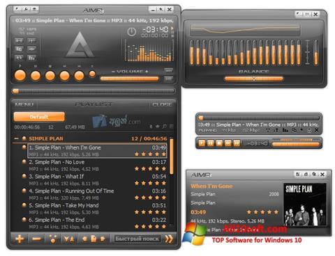 Snimak zaslona AIMP Windows 10