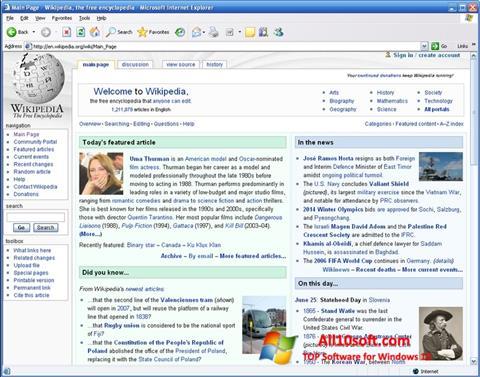 Snimak zaslona Internet Explorer Windows 10