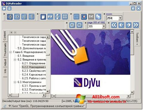 Snimak zaslona DjVu Reader Windows 10
