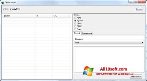 Snimak zaslona CPU-Control Windows 10